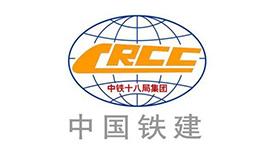 中国铁路建设