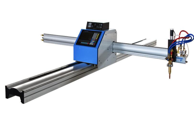 1.5米X3米单火焰全自动便携式数控切割机