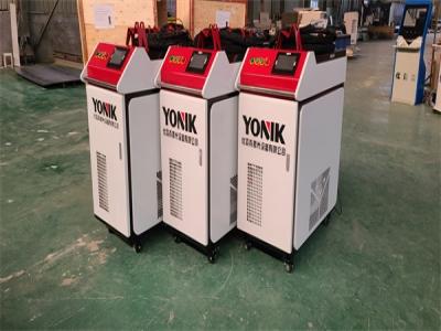 手持激光焊接机YONIK-LW操作展示视频