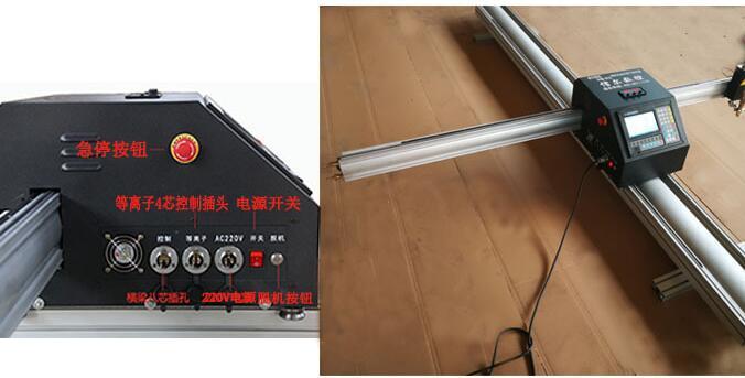 便携新款小蜜蜂数控全自动火焰切割机1.8*6米